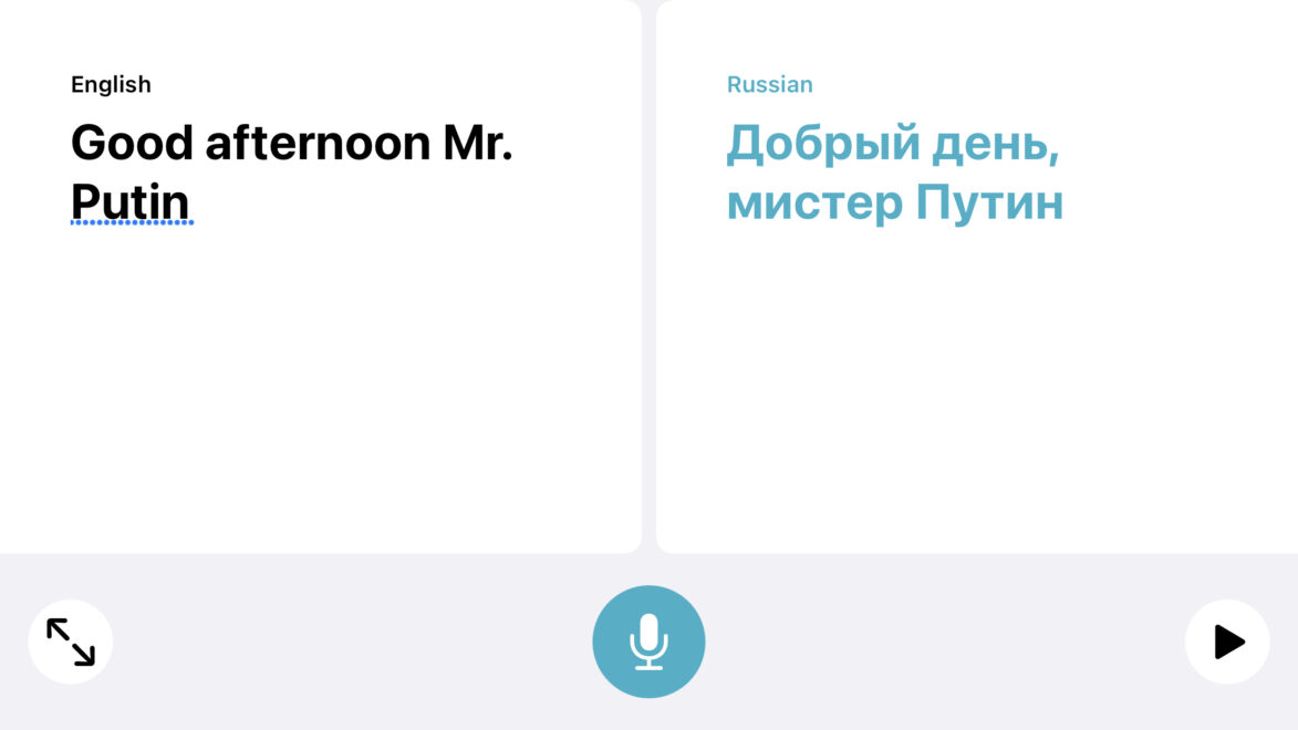 Translate, a new application in iOS 14
