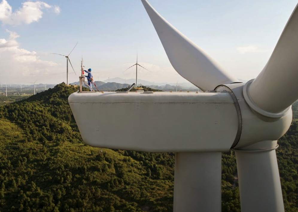 Concord Jing Tang Wind Farm    Image Credit: Apple